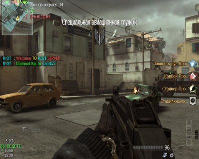 Call of Duty Modern Warfare 3