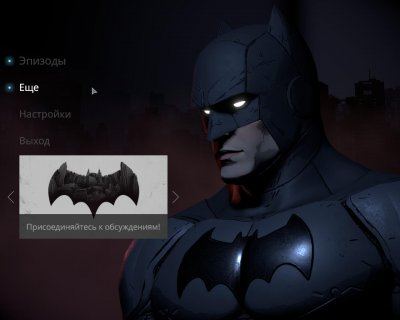 Batman: The Telltale Series - Episode 1-5