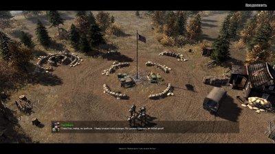 В тылу врага: Штурм 2