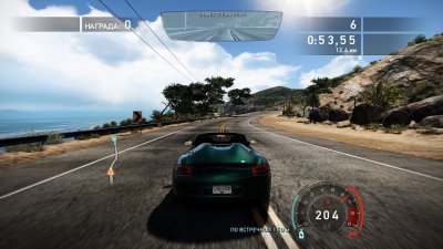 NFS Hot Pursuit 2010