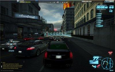 Need For Speed World Механики