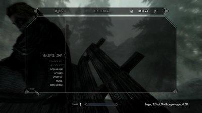 The Elder Scrolls 5: Skyrim Special Edition Механики