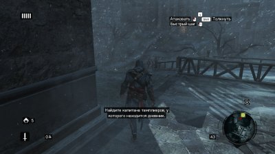 Assassins Creed Revelations Механики