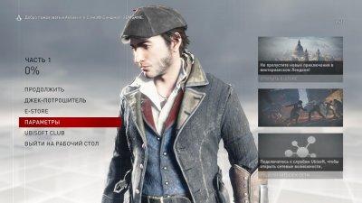 Assassins Creed Syndicate Механики