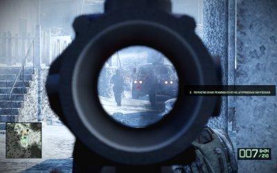 Battlefield Bad Company 2 Механики