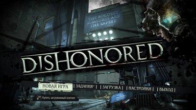 Dishonored Механики