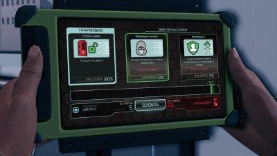XCOM 2 Механики