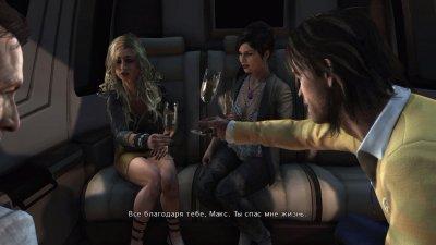 Max Payne 3 Механики