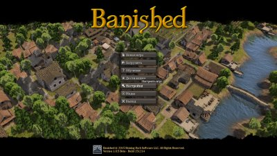 Banished Механики