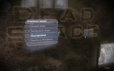 Dead Space Механики