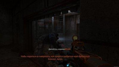 Metro 2033 Redux Механики