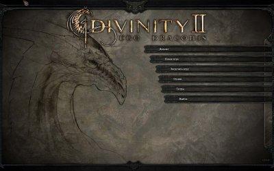 Divinity 2 Ego Draconis
