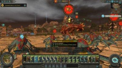 Total War Warhammer 2