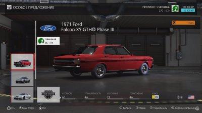 Forza Motorsport 7 Механики