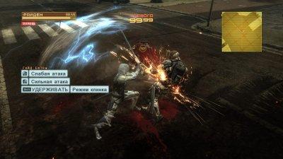 Metal Gear Rising Revengeance Механики