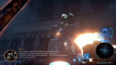 Space Hulk Deathwing Enhanced Edition