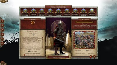 Total War Attila PG 1220