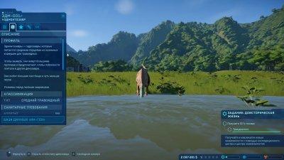 Jurassic World Evolution последняя версия