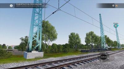 Train Sim World 2018