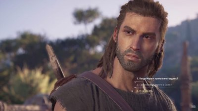 Assassins Creed Odyssey Ultimate Edition