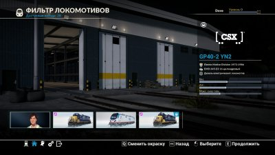 Train Sim World 2019