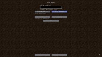 Майнкрафт 1.7.4