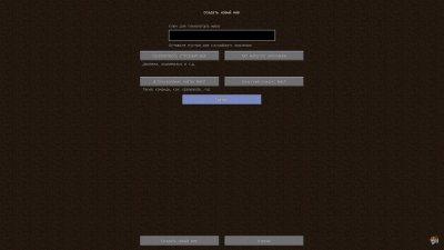Майнкрафт 1.8