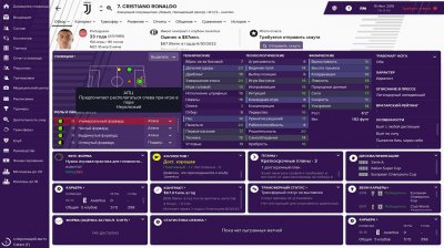 FIFA Manager 19