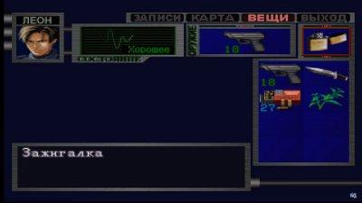Resident Evil 2 1998