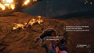 Far Cry New Dawn Механики
