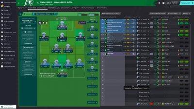 Football Manager 2020 Механики